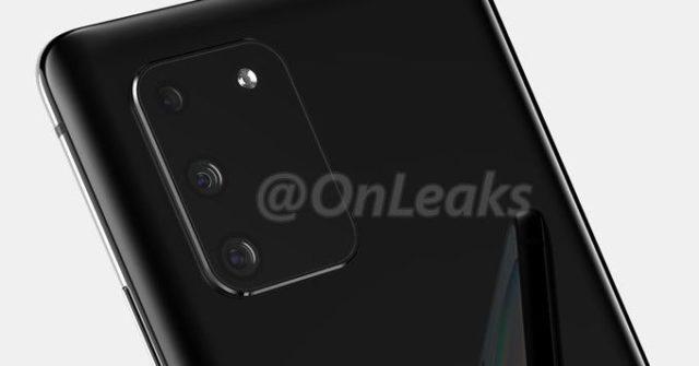 Samsung Galaxy S10 Lite details leak