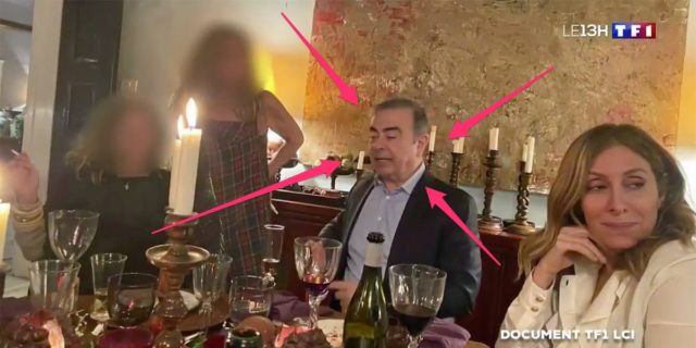 Photo: Carlos Ghosn reportedly celebrated New Year's in Beirut