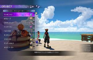 Kingdom Hearts III DLC 'Re Mind' details Data Greeting, Slideshow, and Premium Menu