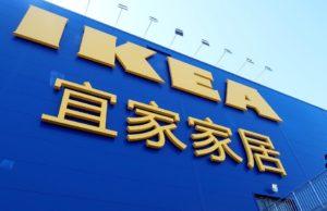 Ikea shuts down all mainland China stores over coronavirus