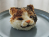 Rice Balls Like You've Never Seen Before