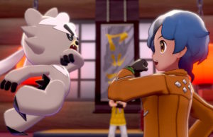 Kubfu Is The Star Of Pokémon Sword And Shield's New Expansion