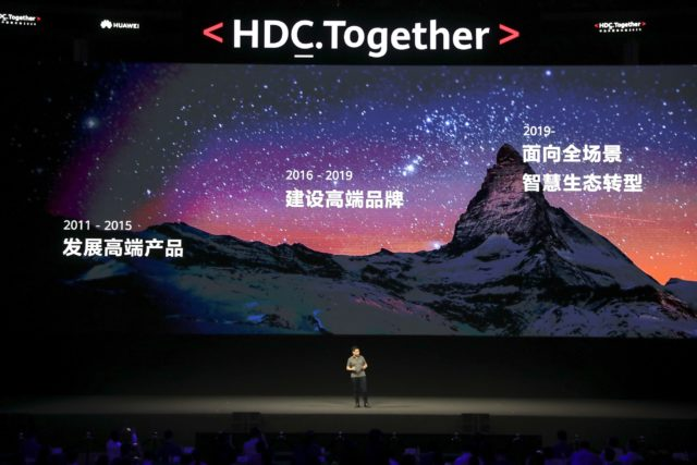 Huawei says its own operating system HarmonyOS could come to smartphones next year